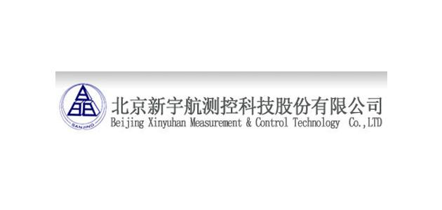 北京新宇航测控科技股份有限公司
