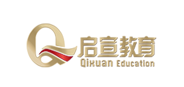 北京启宣时代教育咨询有限公司